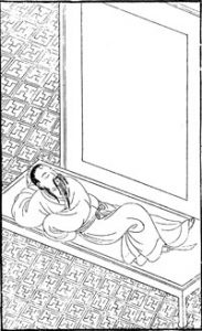 SI MA CHENG ZHEN, u položaju ležeće meditacije